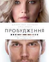 """Постер из фильма """"Пассажиры (Пробуждение)"""" - 4"""