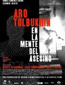 Аро Толбухин: Разум убийцы