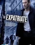 """Постер из фильма """"Экспат"""" - 1"""