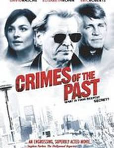 Преступления прошлого
