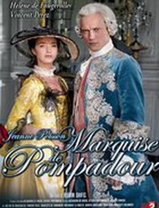 Жанна Пуассон, маркиза де Помпадур