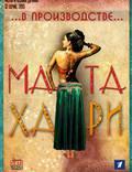 "Постер из фильма ""Мата Хари"" - 1"
