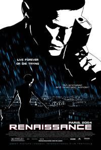 Постер Ренессанс
