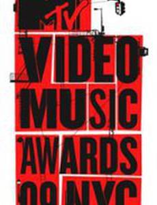 Церемония вручения музыкальных наград MTV 2009