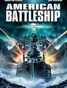 Американский боевой корабль (видео)