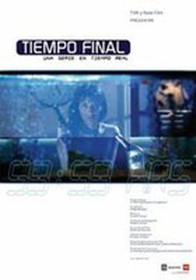 Tiempo final (мини-сериал)