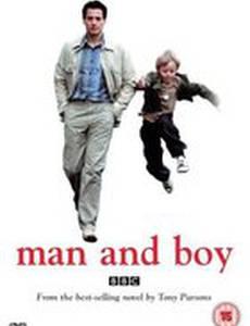 Мужчина и мальчик
