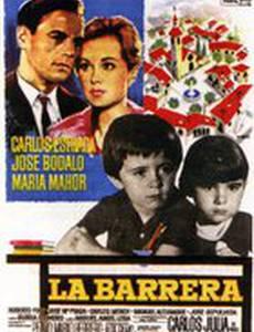 La Barrera