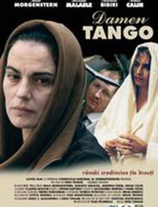 Damen tango