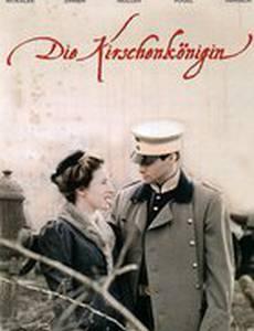 Die Kirschenkönigin (мини-сериал)