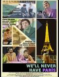 """Постер из фильма """"Не видать нам Париж, как своих ушей"""" - 1"""