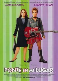 Постер Чумовая пятница