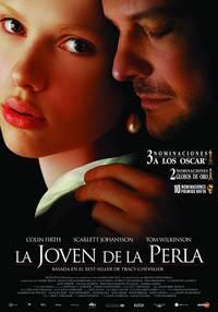 Постер Девушка с жемчужной сережкой