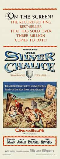 Постер Серебряная чаша