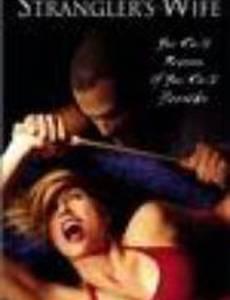 The Strangler's Wife (видео)