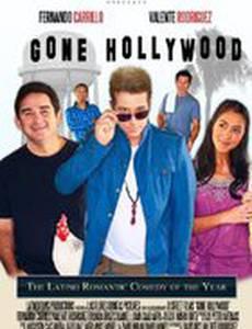 Потерянный Голливуд