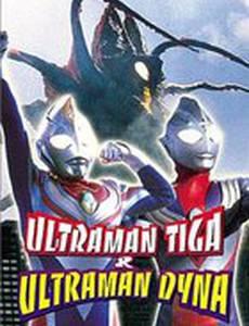 Urutoraman Tiga & Urutoraman Daina: Hikari no hoshi no senshi tachi