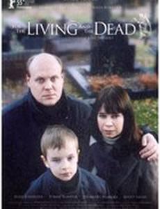 Живым и мёртвым