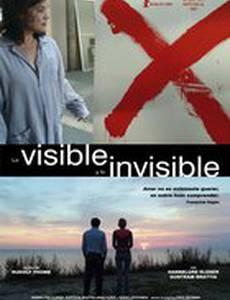 Видимое и невидимое