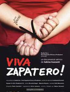 Вива Сапатеро!