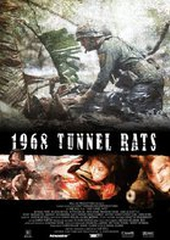 Туннели смерти