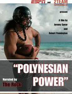 Polynesian Power