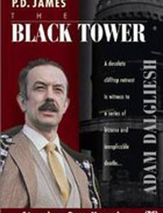 The Black Tower (мини-сериал)