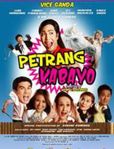 Petrang Kabayo