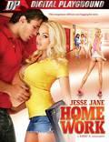 """Постер из фильма """"Джесси Джейн: Домашнее задание (видео)"""" - 1"""