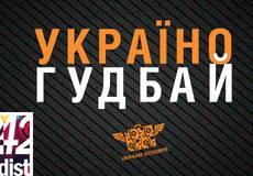 Премьера «украинских злых» на «Молодости» и спецпроект oKino.ua