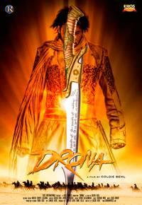 Постер Дрона
