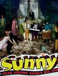 """Постер из фильма """"Санни"""" - 1"""