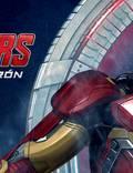 """Постер из фильма """"Мстители: Эра Альтрона 3D"""" - 1"""