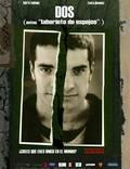 """Постер из фильма """"Проект Два"""" - 1"""