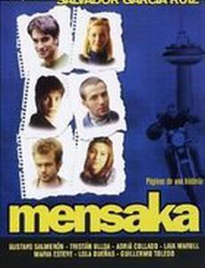Менсака
