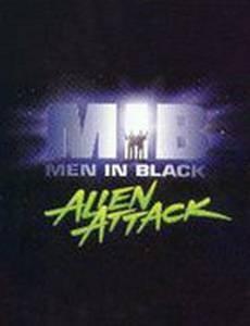 Люди в черном: Атака чужого