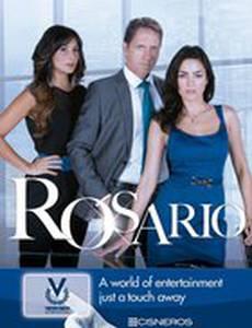 Росарио