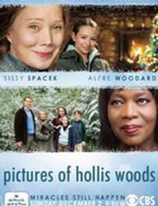 Картинки Холлис Вудс