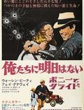 """Постер из фильма """"Бонни и Клайд"""" - 1"""