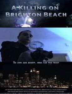 Убийство на Брайтон-Бич