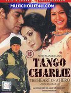 Танго Чарли