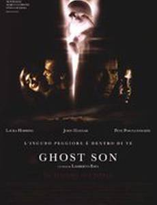 Сын призрака