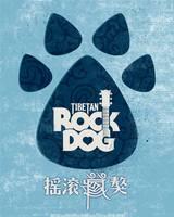 """Постер из фильма """"Рок Дог"""" - 3"""