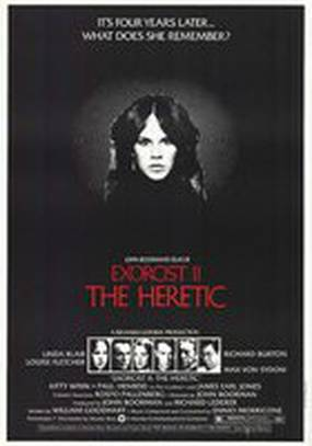 Изгоняющий дьявола II: Еретик