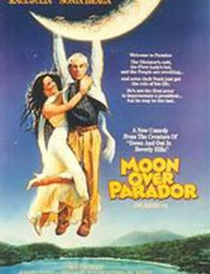 Луна над Парадором