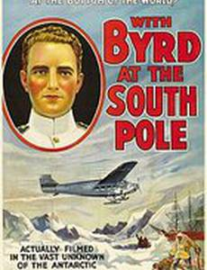С Бёрдом на Южный полюс