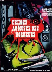 Постер Ужасы черного музея