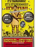 """Постер из фильма """"Геркулес в Нью-Йорке"""" - 1"""