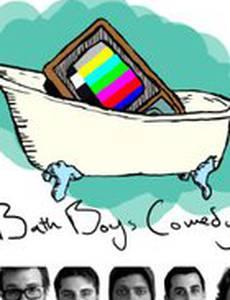 Bath Boys Comedy