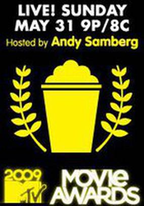 18-я ежегодная церемония вручения кинонаград MTV 2009